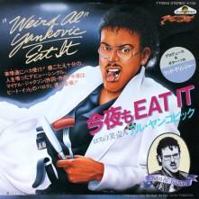 eat-it-japan